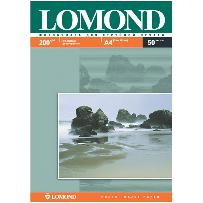 Фотобумага Lomond А4 200г/м2 50л двухсторонняя матовая