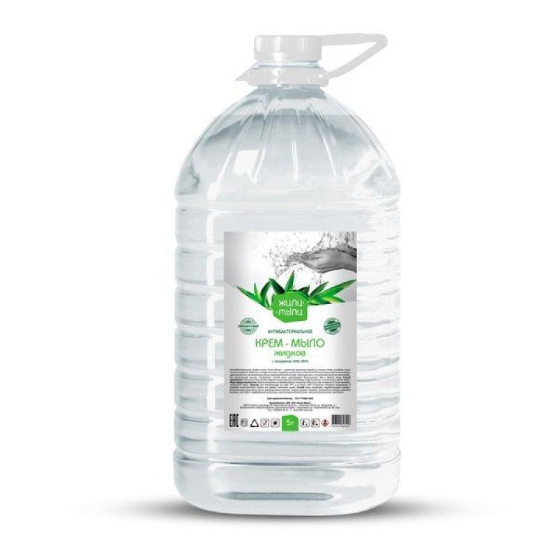 Мыло жидкое 5л Жили-мыли Алоэ вера антибактериальное ПЭТ