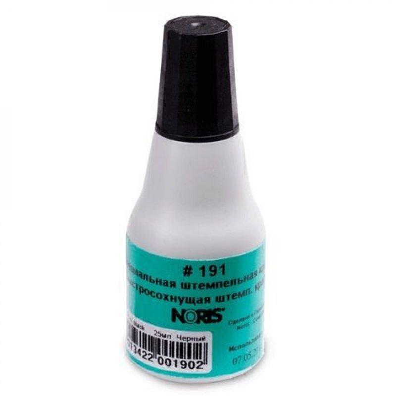 Штемпельная краска Noris 25мл черная универс. для глянц. бумаги, металла, пластмасс