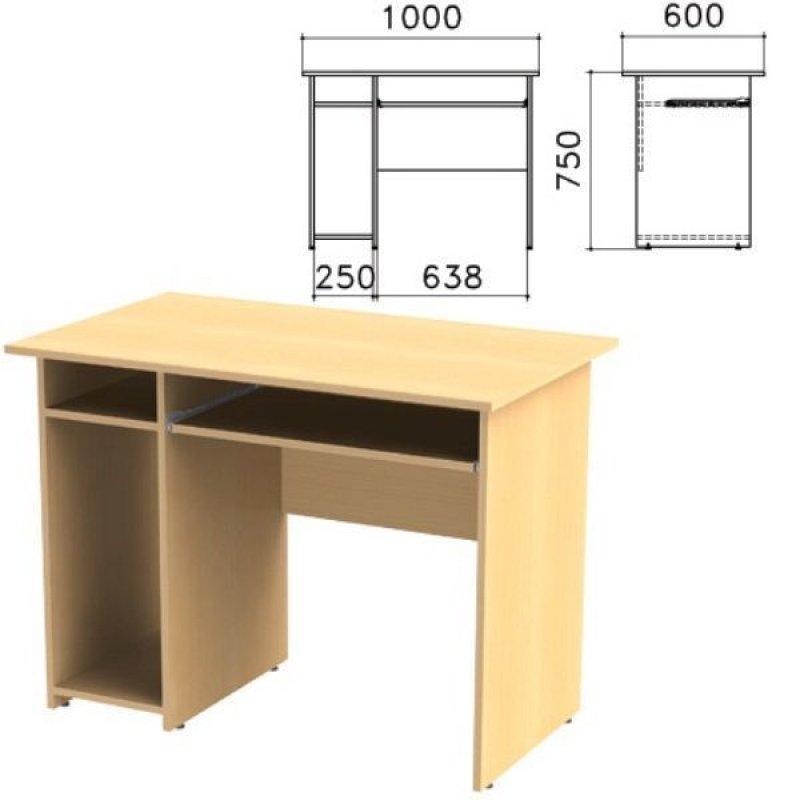 Стол компьютерный Канц 1000х600х750мм с тумбой бук