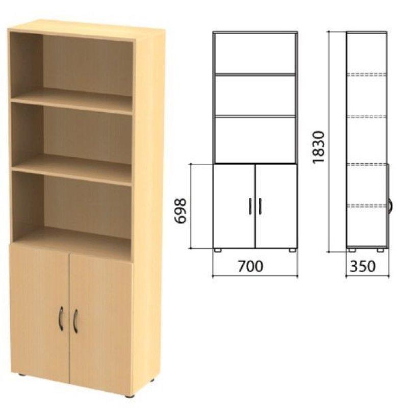 Шкаф полузакрытый Канц 700х350х1830мм комплект бук