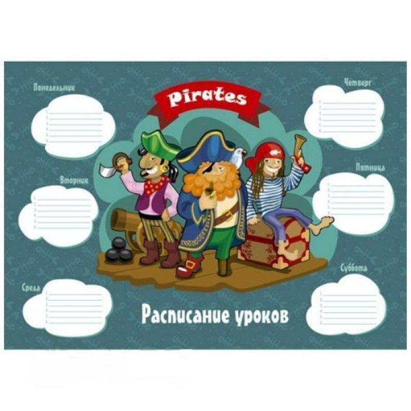 Расписание уроков А3 Pirates