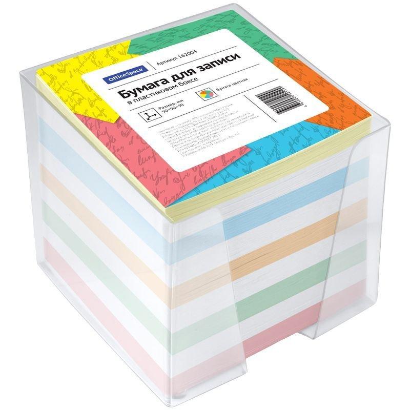 Блок для записей 90х90х90мм OfficeSpace цветной в прозрачном пластбоксе