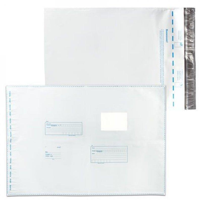 Конверт-пакет полиэтилен (360х500мм) Куда-кому с отрывной полосой