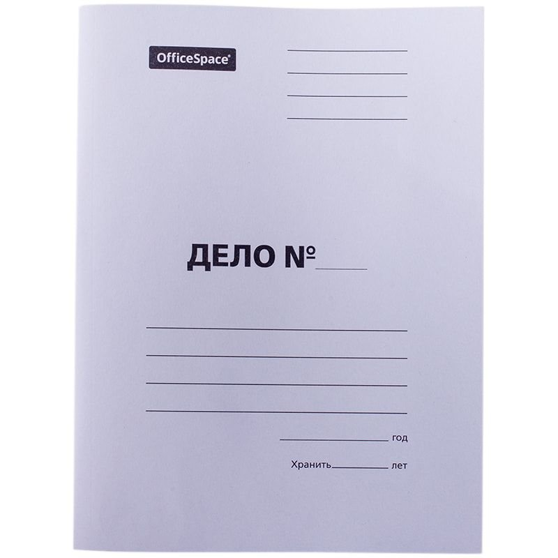 Папка картонная скоросшиватель Дело 220г/м2 белая немелованный картон