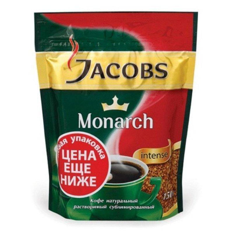 Кофе Jacobs Monarch сублимированный 150г мягкая упаковка