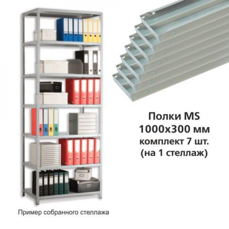 Стеллаж металлический MS Strong 7 полок 3100х1000х600мм