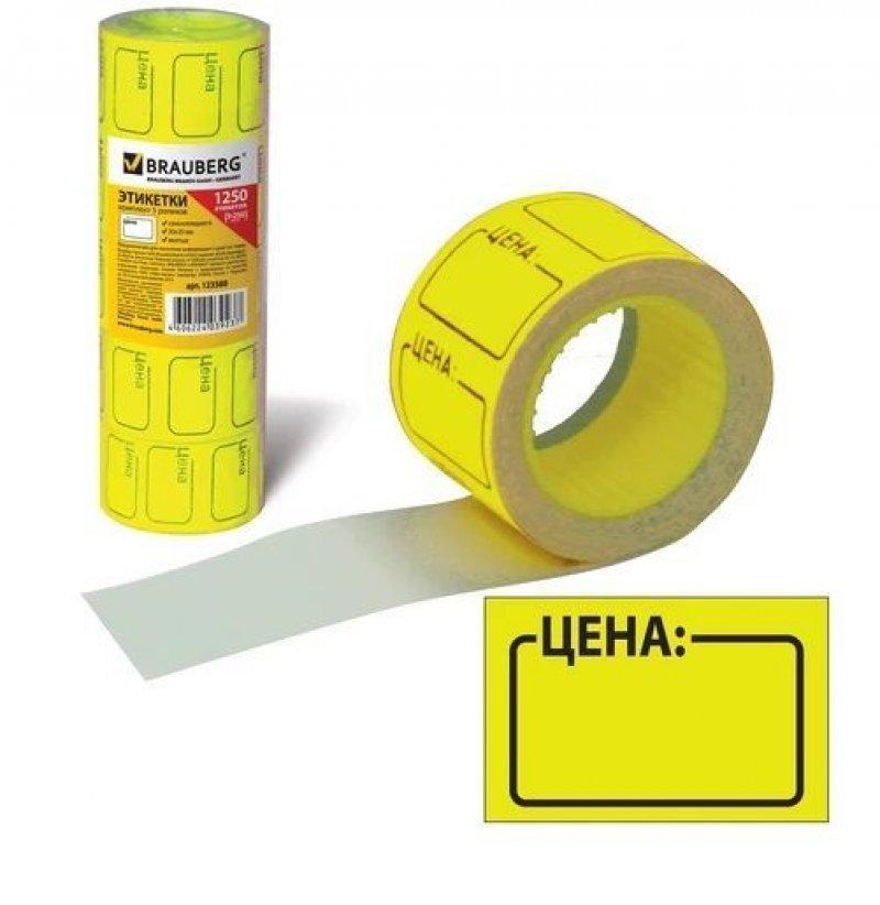 Ценник Цена Brauberg 30х20мм 250 этикеток 5шт/уп желтые