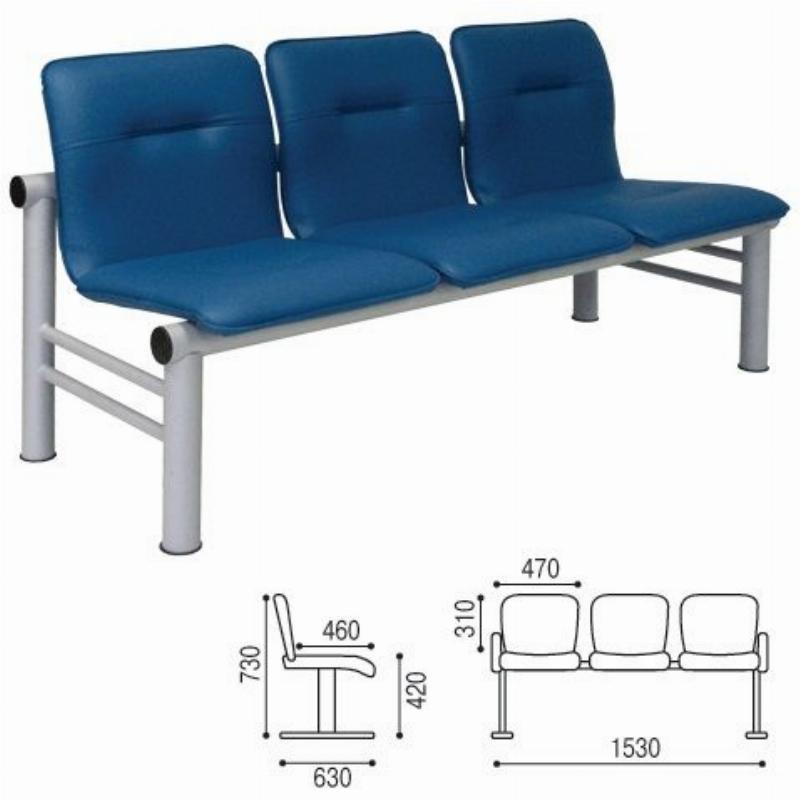Кресло для посетителей Троя трехсекционное кожзам синее
