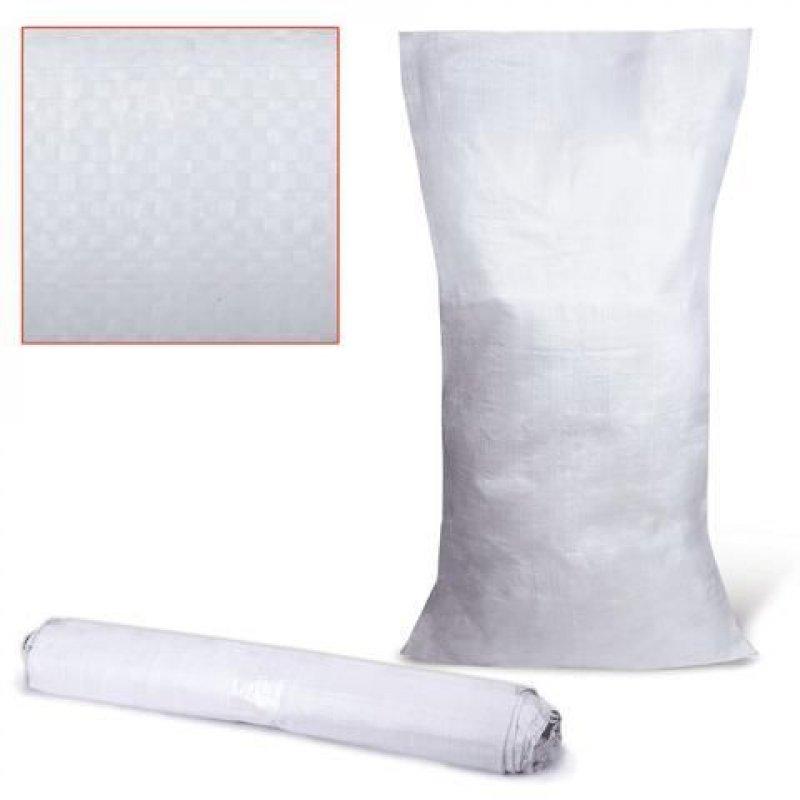 Мешки для пищевых продуктов 50л 10шт/уп белые