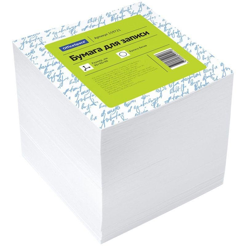 Блок для записей 90х90х90мм OfficeSpace белый 92% запасной