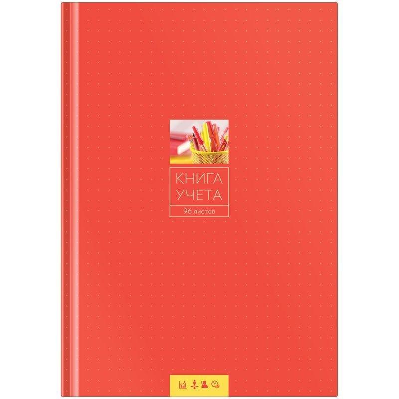 Книга учета А4 96л Ofsp картон клетка