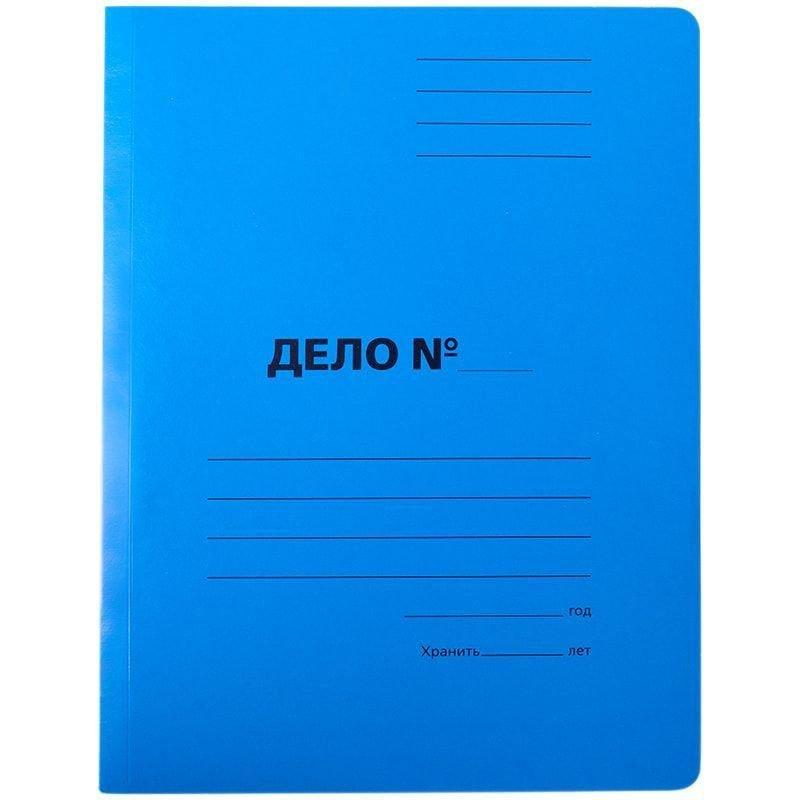 Папка картонная скоросшиватель Дело 300г/м2 синяя мелованный картон