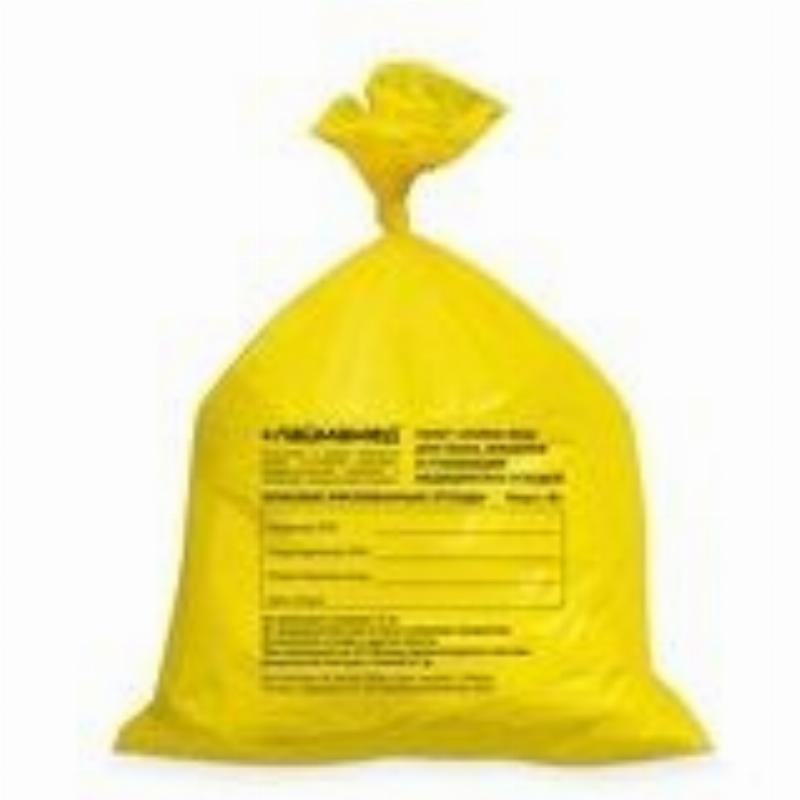 Мешки для медицинских отходов 30л 50шт/уп 15мк класс Б желтые