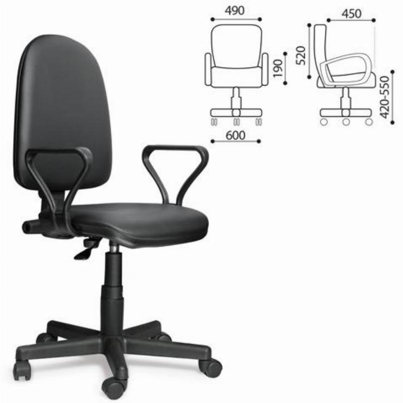 Кресло для оператора Престиж с подлокотниками кожзам черное