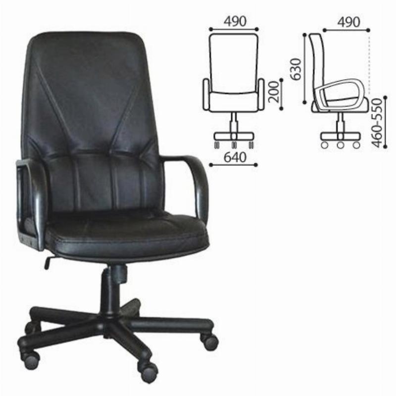 Кресло руководителя OLLS Менеджер с подлокотниками кожа черное