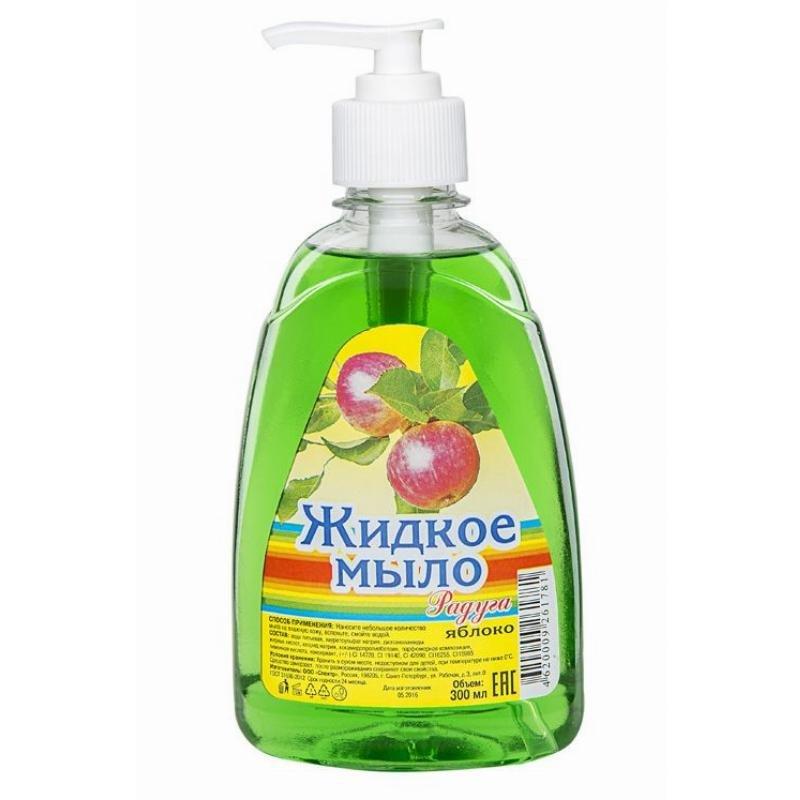 Мыло жидкое 300мл Радуга с дозатором Яблоко\ Апельсин\Лимон