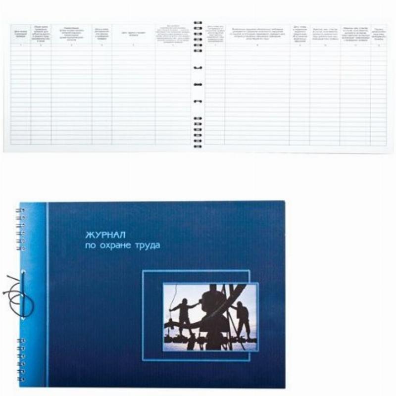Журнал регистрации нарушений по охране труда А4 50л горизонтальный спираль картон