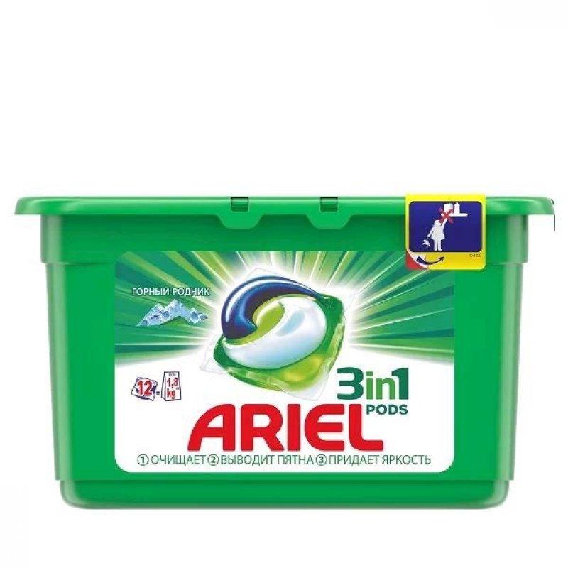 Стиральный порошок в растворимых капсулах гель автомат 15шт для цветного Ariel