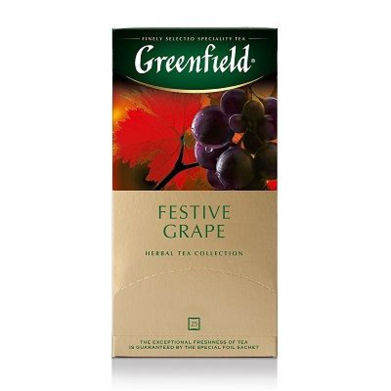 Чай Greenfield Festive Grape 25шт в пакетиках с виноградом