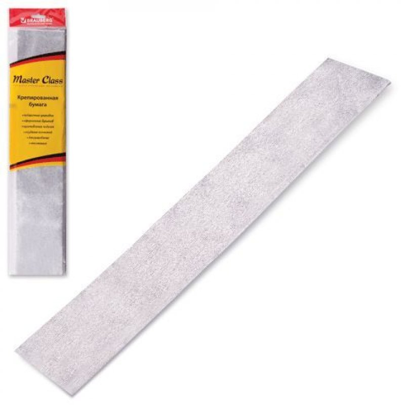 Бумага поделочная креп 50x100см серебристая металлик
