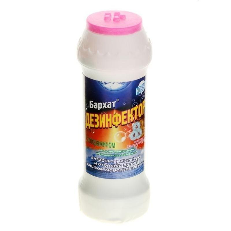 Чистящее средство для кухни 500г Бархат Дезинфектор порошок с антибакт и отбел эффектом