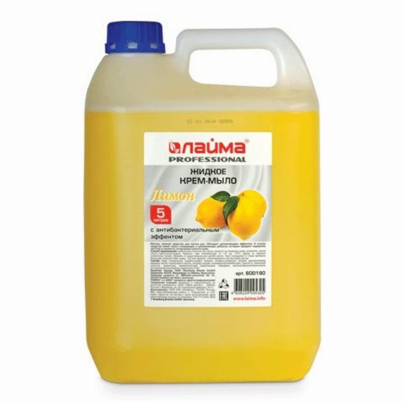 Мыло-крем 5л Лайма Professional Лимон антибактериальное канистра