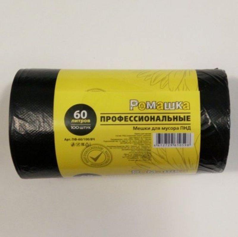 Мешки для мусора 60л 60х80см 14мкм 50шт/рул Ромашка черные ПНД