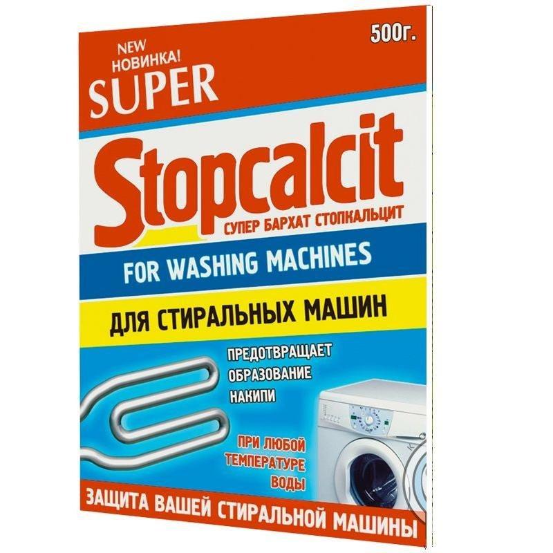 Средство против накипи в стиральных машинах 500г Бархат Супер Стопкальцит