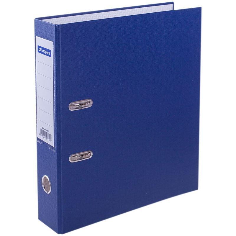 Папка-регистратор 70мм OfficeSpace бумвинил карман синяя