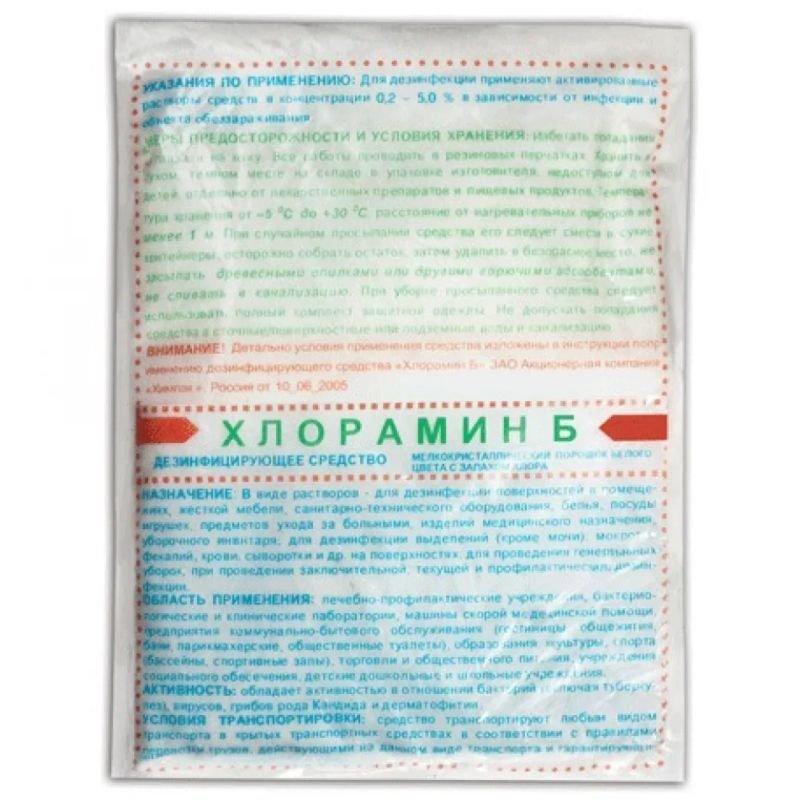 Чистящее средство для сантехники 300г/уп Хлорамин