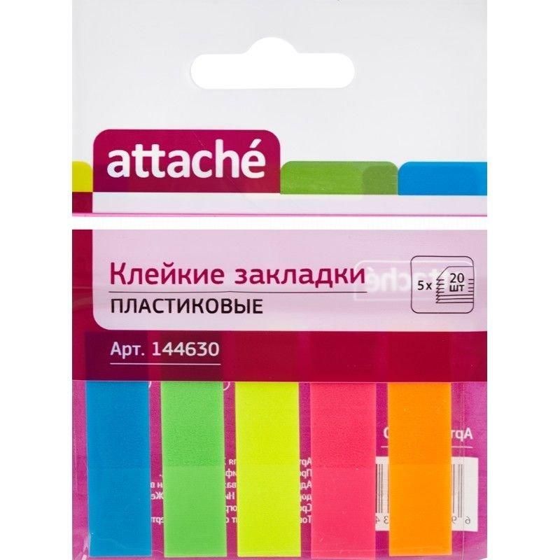 Закладки самоклеящиеся 45х12мм Attache пластиковые 5цветов по 20л