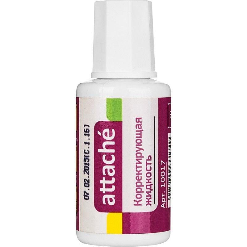 Корректирующая жидкость Attache 20мл на быстросохнущей основе с кисточкой