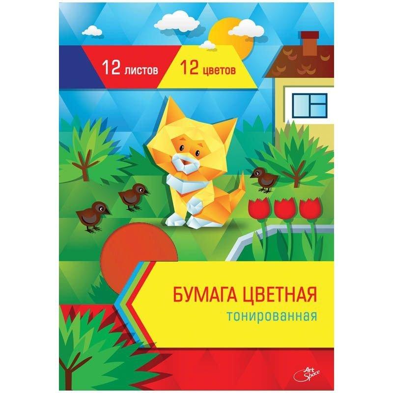 Бумага цветная А4 12л/12цв двусторонняя