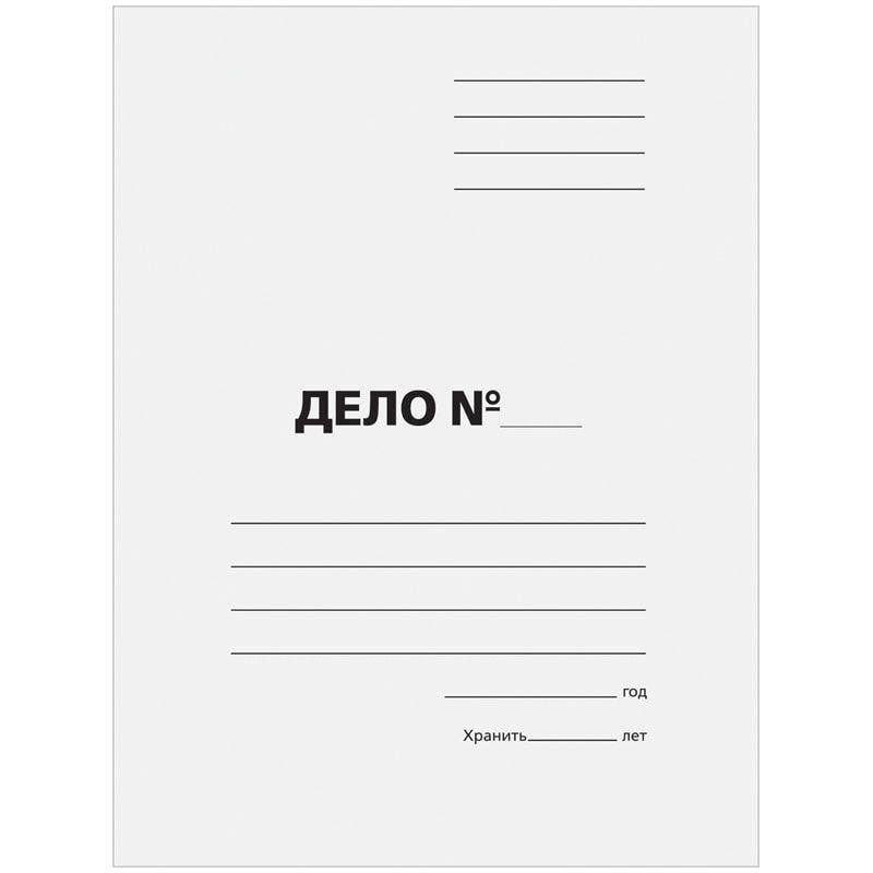 Папка картонная скоросшиватель Дело 320г/м2 белая немелованный картон