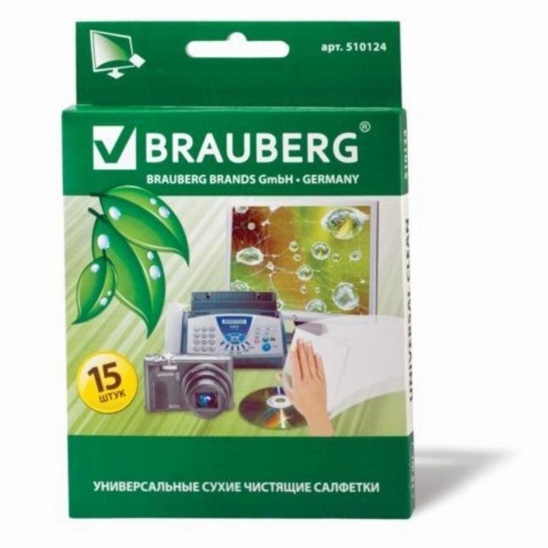 Чистящие салфетки сухие безворсовые Brauberg 15шт