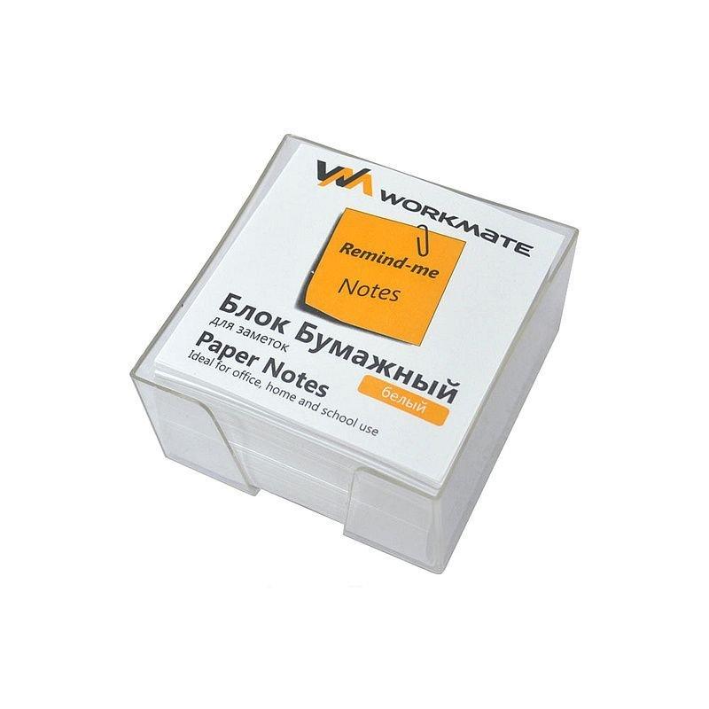 Блок для записей 90х90х45мм Workmate типографская бумага в прозрачном пластбоксе