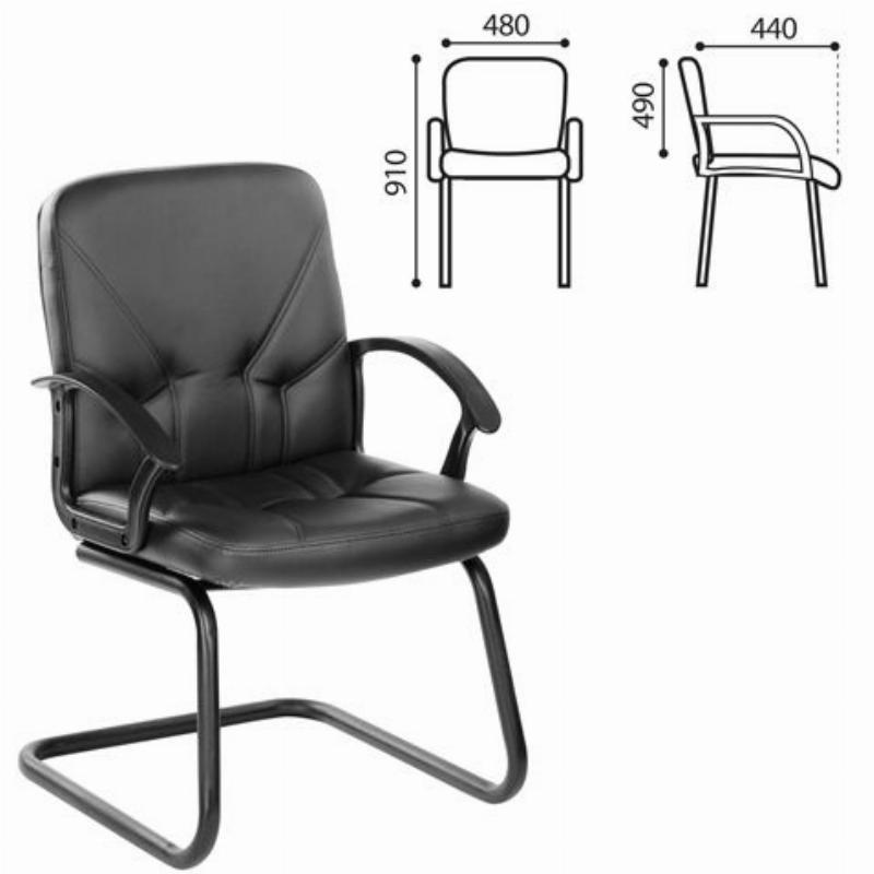Кресло для приемных и переговорных Чип с подлокотниками кожзам черное