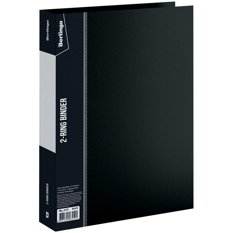 Папка на 2-х кольцах 40мм Berlingo Standart с карманом черная 0,7мм