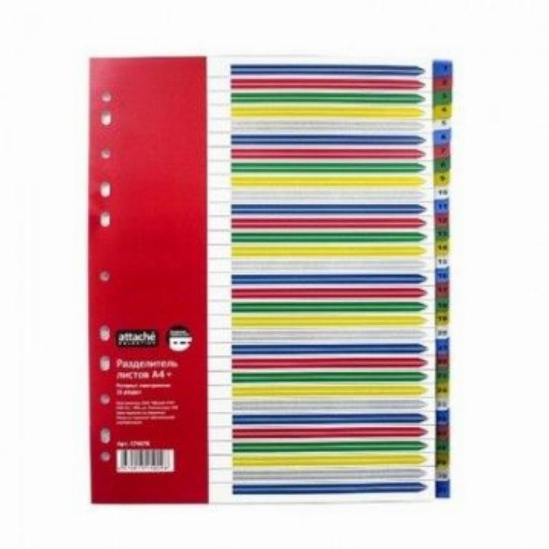 Разделитель пластиковый Attache Selection А4 цифровой 1-31 цветной