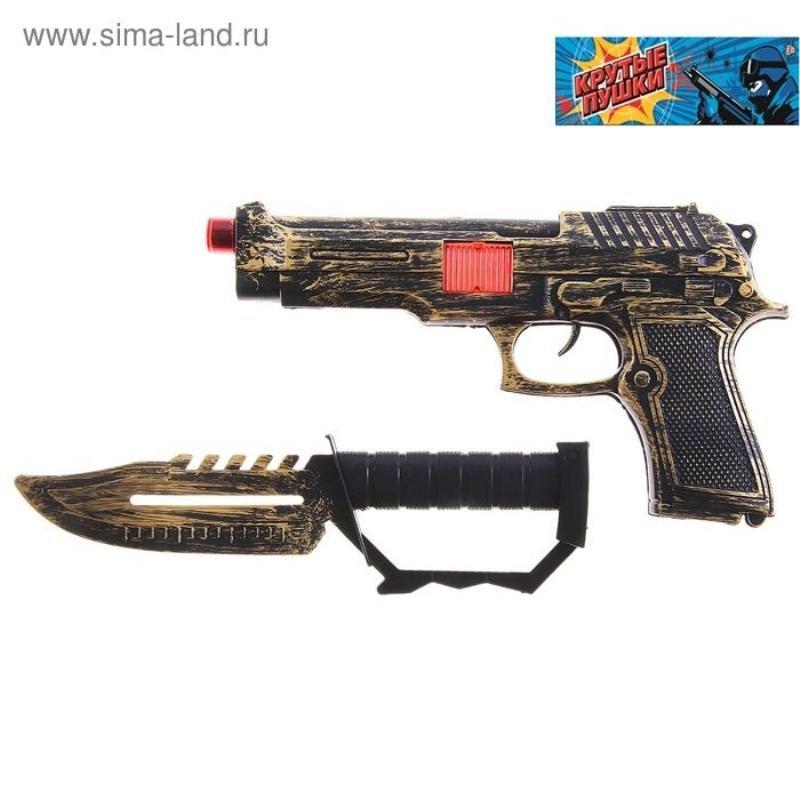 Набор оружия Пистолет, нож