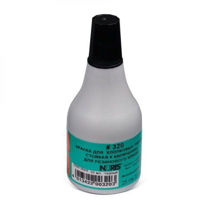 Штемпельная краска Noris 50мл черная водостойкая спец для хлопковых тканей