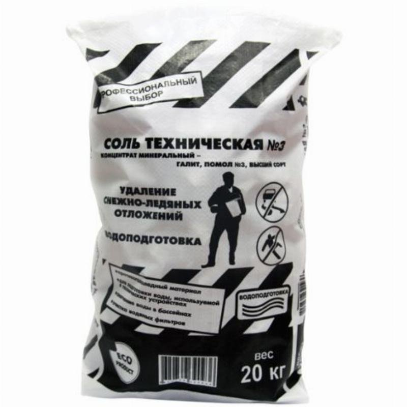 Реагент антигололедный Рокмелт 20кг технич соль