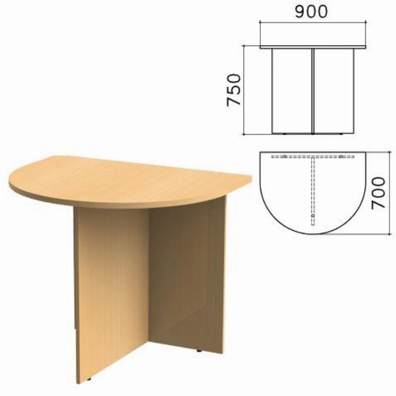 Стол приставной Монолит к столу для переговоров 900х700х750мм бук бавария
