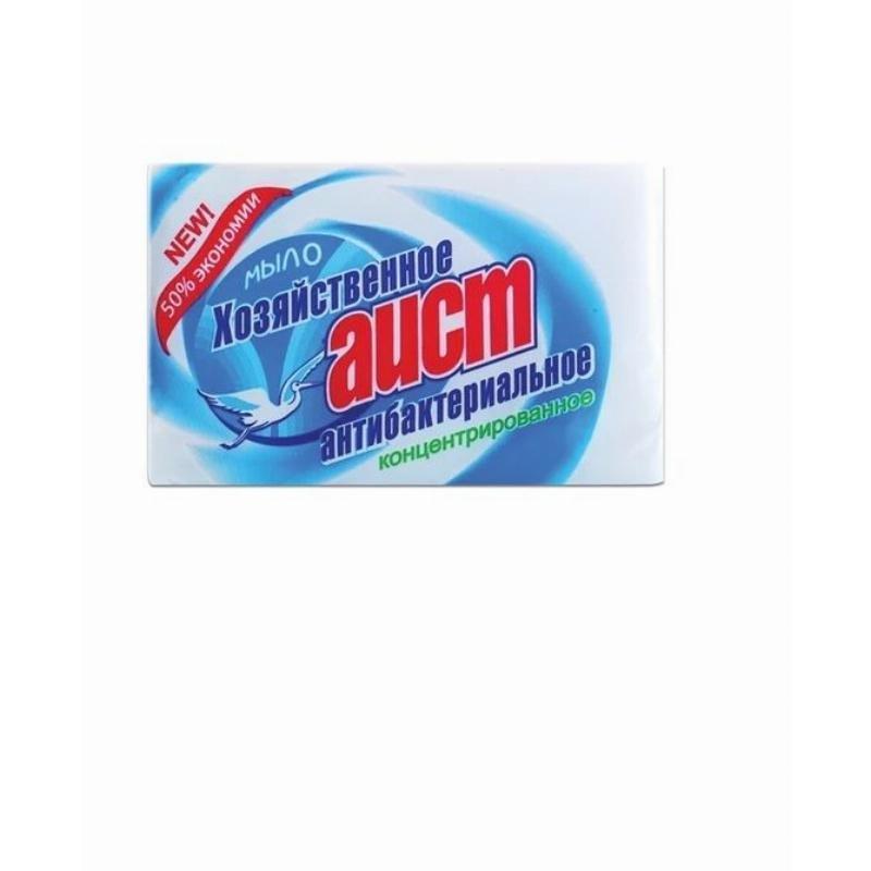 Мыло хозяйственное 200г Аист антибактериальное в уп