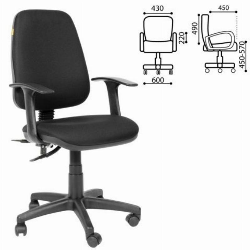 Кресло для оператора Chairman CH-661 с подлокотниками ткань черное