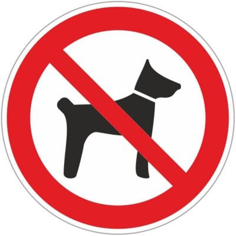 Знак запрещающий вход с животными
