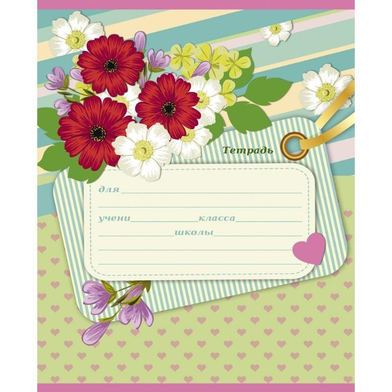 Тетрадь 12л клетка Цветы и конверты