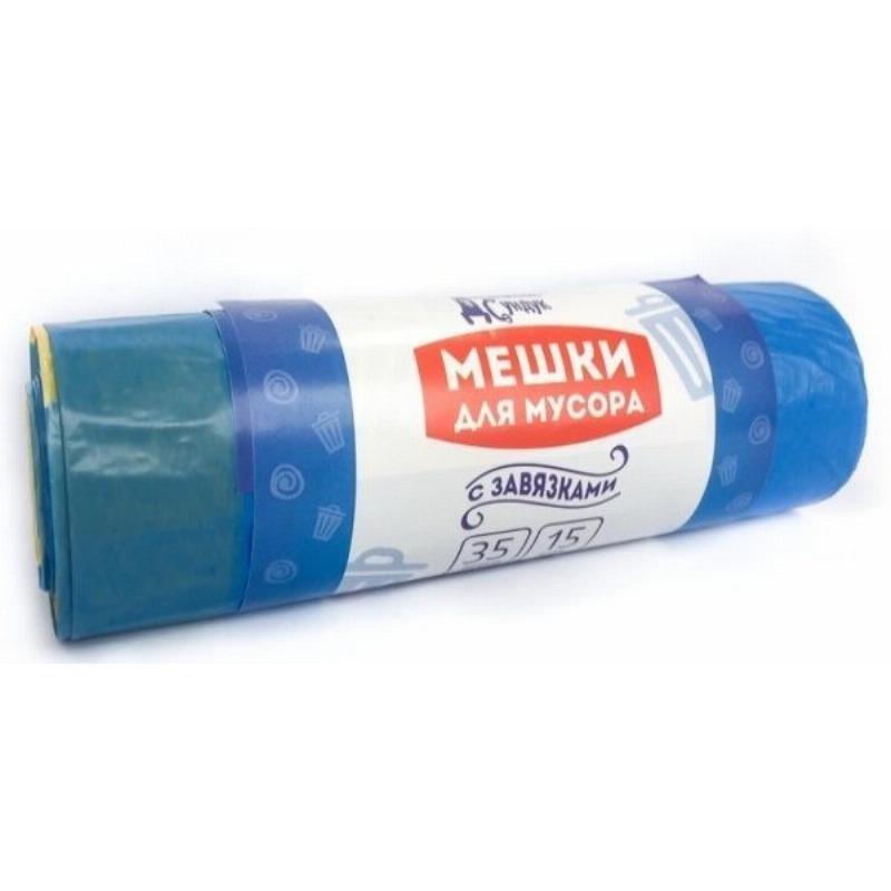 Мешки для мусора 35л 60х70см 19мкм 15шт/рул с завязками Домашний Сундук синие ПНД
