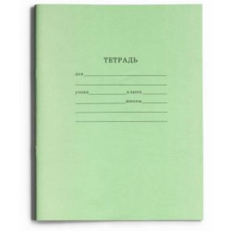 Тетрадь 12л клетка Стандарт зеленая обложка